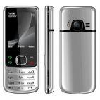 Nokia 6700 Classic Сребърен